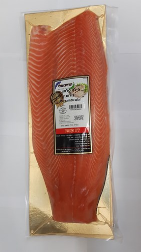 פילה סלמון טרי קפוא - Fresh frozen salmon fillet